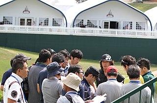 Ryo Ishikawa professional golfer