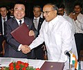S. Jaipal Reddy and Japanese Minister of Land, Infrastructure and Transport, Mr. Tetsuzo Fuyshiba.jpg