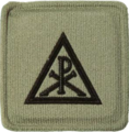 SANDF Rank Insignia Chaplain Christian embossed badge.png