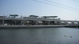 Nesselande metro station - Nesselande station