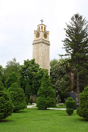 Clock Tower (Bitola) - The Saat Kula in the centre of Bitola.