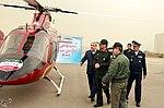Saba 248 helicopter (3).jpg