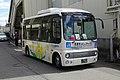 Sakura-City-Community-Bus.JPG