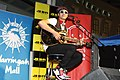 Sarah De Bono Guitarist (7602593086).jpg