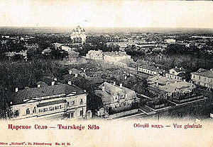 Pushkin, Saint Petersburg - Tsarskoye Selo, postcard of 1904