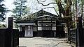 Sato Yosuke Kakunodate shop.jpg