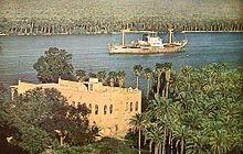 شخصيات تاريخية عربية اعلام العراق