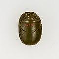 Scarab Inscribed for the King's Principal Wife Ahmose(-Nefertari) MET 10.130.44 EGDP011102.jpg