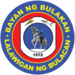 Official seal of Bulakan