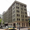Secretariat of ROC National Assembly 20160816.jpg