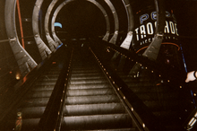Upward view from within Rocket entrance escalator