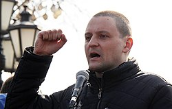 Sergei Udaltsov.jpg