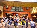 Setagaya line entrance - Sangenjaya stn - June 2 2018.jpg