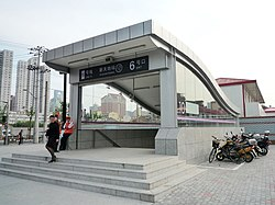 Shanghai subway Xintiandi station gate No.6.jpg