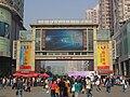 Shangxia9.jpg