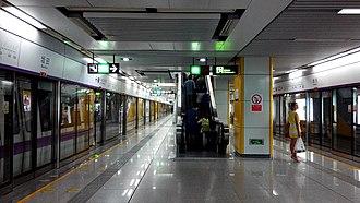 Bantian station - Bantian Station