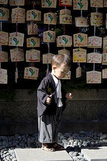 <i>Shichi-Go-San</i> Annual Japanese festival