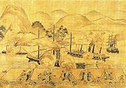 Japanese cannons shooting on Western shipping at Shimonoseki in 1863. Japanese painting.