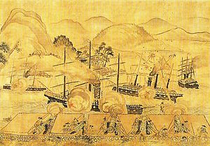 Order to expel barbarians - Choshu cannons firing on Western shipping in Shimonoseki. Japanese painting.