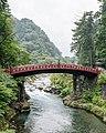 Shinkyo (Sacred Bridge), Nikko, Tochigi 20130812 3.jpg