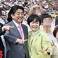 Shinzo Abe and Akie Abe 20170415.jpg