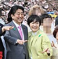 Shinzo Abe and Akie Abe 20170415.jpg