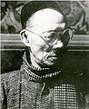 Shiotsuki Tōho.jpg