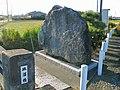Shiraoka Saranuma Ruins 1.JPG