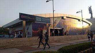 Shivaji Stadium metro station - Shivaji stadium Metro station, Airport express