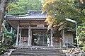 Shoryuji 08.jpg