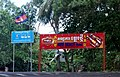 Signs in Cambodia 2014. road.jpg
