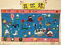 Siming, Xiamen, Fujian, China - panoramio (81).jpg