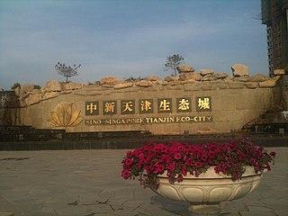 Sino-Singapore Tianjin Eco-city Place in Tianjin, Peoples Republic of China China