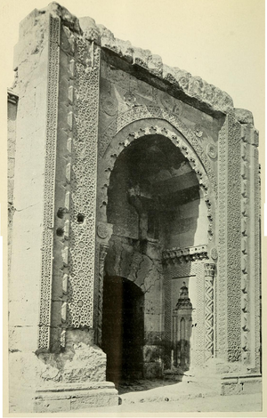 Sırçalı Medrese - The front facade in 1913.