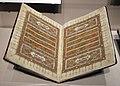 Siria, forse damasco, volume con passaggi selzionati del corano, dinastia ottomana, 1900 ca.jpg