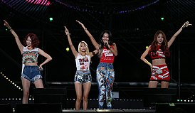 Sistar at The 70th Independence Day of Republic of Korea 02.jpg