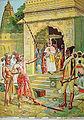 Sita Svayamvar.jpg