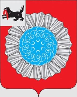 Slyudyanka - Image: Slyudyanka coat of arms