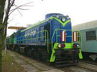 Sm48-067-pkp-cargo