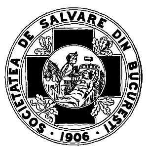 Healthcare in Romania - 1910 logo of the Bucharest Ambulance Society
