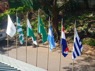 Foz do Iguaçu - Flags of South American countries in the city.