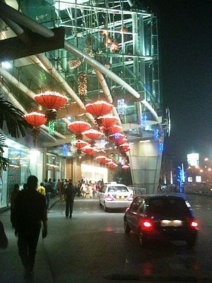 South City - Entrance of South City Shopping Mall