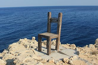 Extreme points of Europe - Southernmost point on the island of Gavdos, Greece