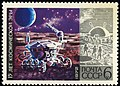 Soviet Union-1972-Stamp-0.06. 15 Years of Space Age. Moon.jpg