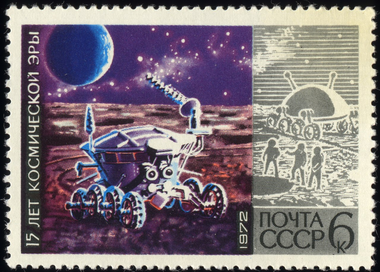 the first space shuttle on moon stamp - photo #32