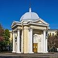 Spb Vasilievsky Island StSpyridon Chapel asv2019-09.jpg
