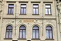 Společenský dům - spolkový dům Hlahol (Nové Město) Masarykovo nábřeží 16 (3).jpg