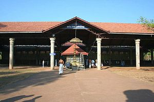 Rajarajeshwara Temple - Rajarajeshwara Temple