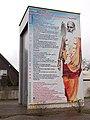 Sri Kamadchi Ampal history.jpg