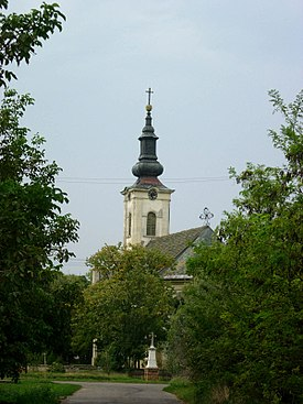Srpski Itebej Orthodox church.jpg